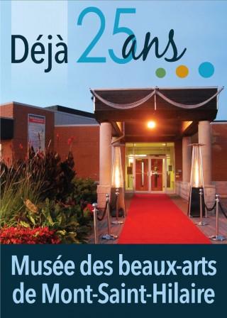 RÉOUVERTURE DU MUSÉE DES BEAUX-ARTS DE MONT-SAINT-HILAIRE DÈS LE 1er JUILLET